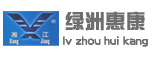 湖南省绿洲惠康发展有限公司-邵阳人才网