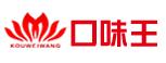 邵阳口味王科技发展有限公司   -邵阳人才网