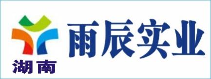 湖南雨辰实业有限公司.运动宝贝邵阳早教中心-邵阳人才网