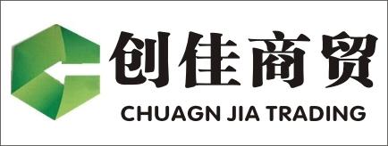 邵阳创佳商贸有限公司-开元棋牌不退钱_开元棋牌是不是假的_开元棋牌娱乐网址