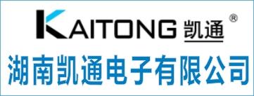 湖南凯通电子有限公司-邵阳人才网