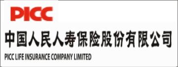 泰康集团-邵阳人才网
