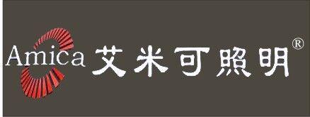 邵阳市湘桂黔建材城艾米可照明营销中心-邵阳人才网