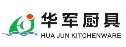 湖南华军厨房设备有限公司-邵阳人才网