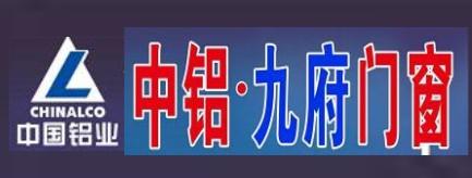 新邵县朝阳铝材营销中心-邵阳人才网