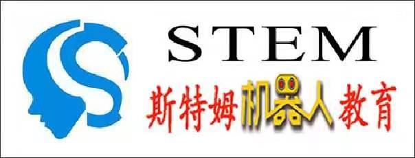 斯特姆机器人-邵阳人才网