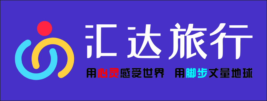 邵阳汇达新旅文化传媒有限公司-邵阳人才网